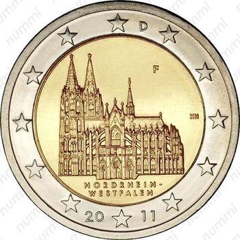 2 евро 2011, Кёльнский собор - Аверс