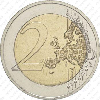 2 евро 2015, Спиридон Луис - Реверс