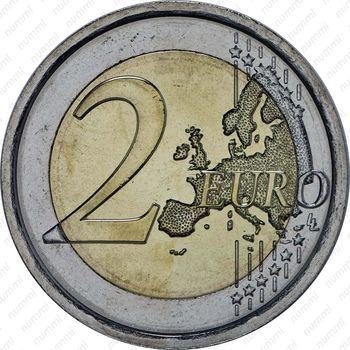 2 евро 2015, выставка в Милане - Реверс