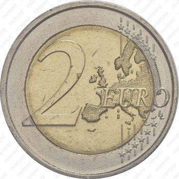 2 евро 2016, Пасхальное восстание - Реверс