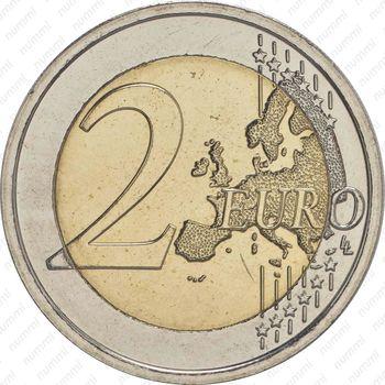 2 евро 2016, Сборная Бельгии в Рио-де-Жанейро - Реверс