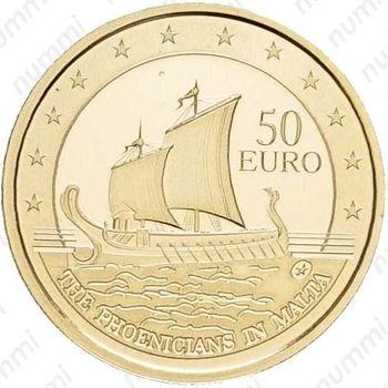 50 евро 2011, финикийцы на Мальте
