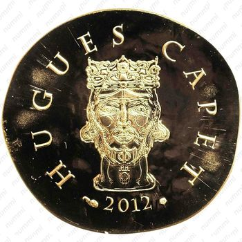 50 евро 2012, Гуго Капет