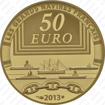 50 евро 2013, броненосец Глуар