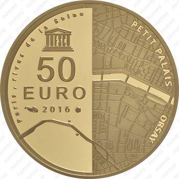 50 евро 2016, берега Сены (золото)