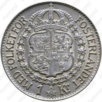 1 крона 1938