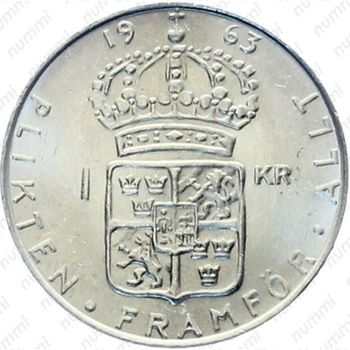 1 крона 1963, U