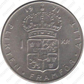 1 крона 1971, U