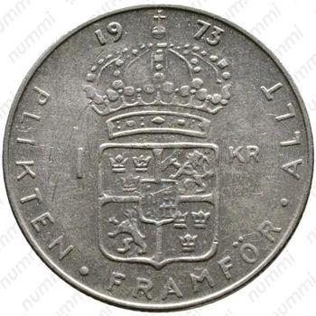 1 крона 1973, U