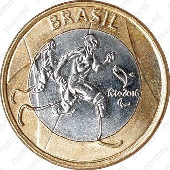 1 реал 2015, Олимпиада в Рио-де-Жанейро (paralympic atletism (паралимпийская атлетика)) - Аверс