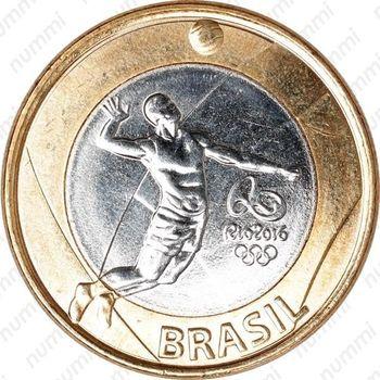 1 реал 2015, Олимпиада в Рио-де-Жанейро (volleyball (волейбол)) - Аверс