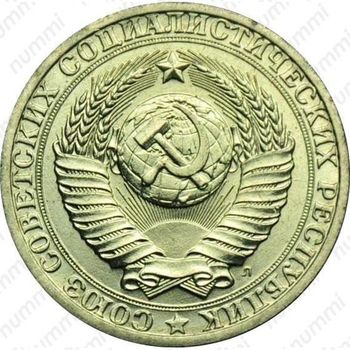 1 рубль 1991, Л
