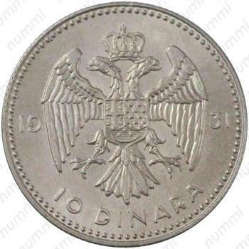 10 динаров 1931