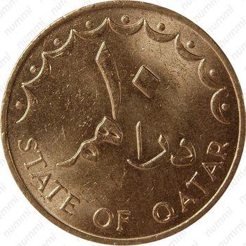 10 дирхамов 1973