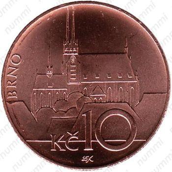 10 крон 2014