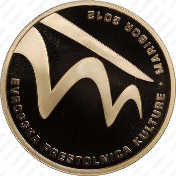 100 евро 2012, Марибор