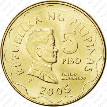 5 писо 2005