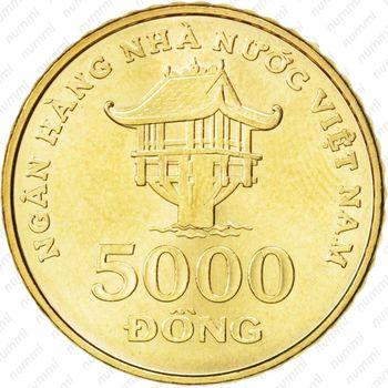 5000 донгов 2003