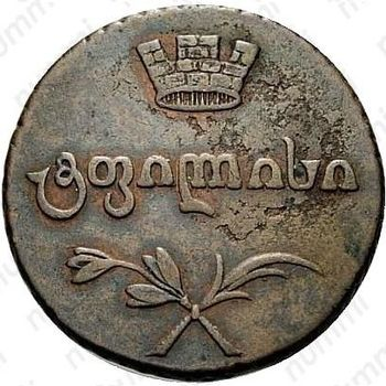полубисти 1805