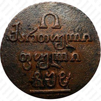 полубисти 1808