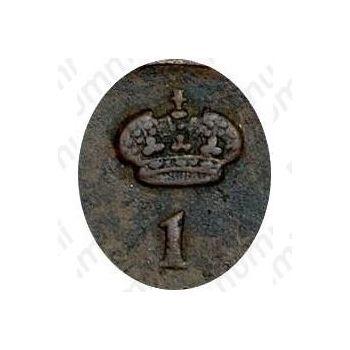1 копейка 1815, ЕМ-НМ, реверс - корона широкая - Детали