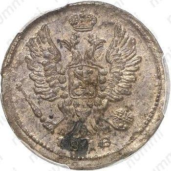 1 копейка 1818, ЕМ-НМ - Аверс