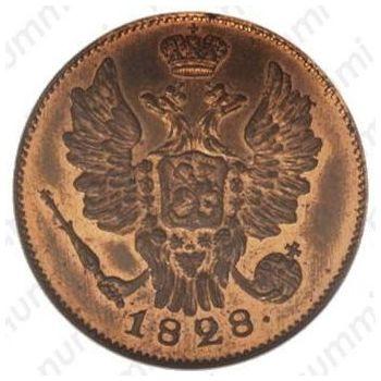 1 копейка 1828, СПБ - Аверс