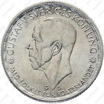 1 крона 1944
