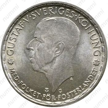 1 крона 1945