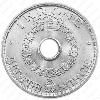 1 крона 1950