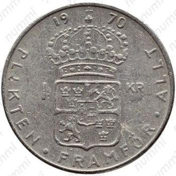 1 крона 1970, U