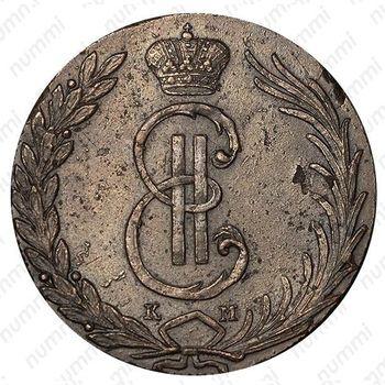 10 копеек 1767, КМ - Аверс