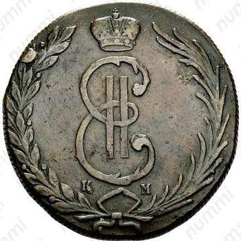10 копеек 1768, КМ - Аверс