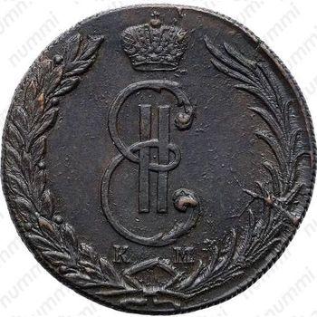 10 копеек 1770, КМ - Аверс