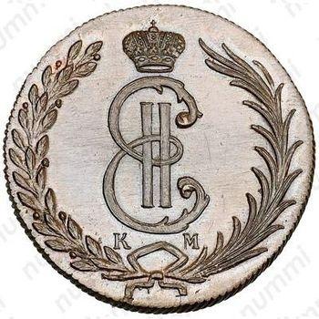 10 копеек 1770, КМ, Новодел - Аверс