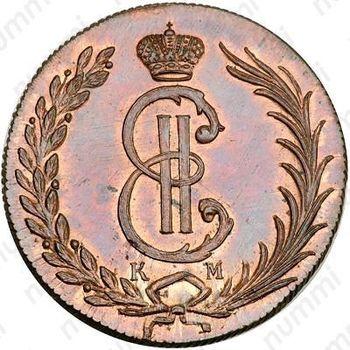 10 копеек 1771, КМ, Новодел - Аверс