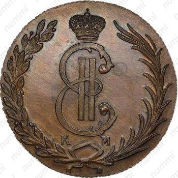 10 копеек 1772, КМ, Новодел - Аверс