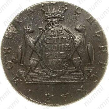 10 копеек 1772, КМ - Реверс