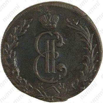 10 копеек 1773, КМ - Аверс