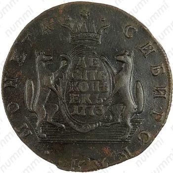 10 копеек 1773, КМ - Реверс
