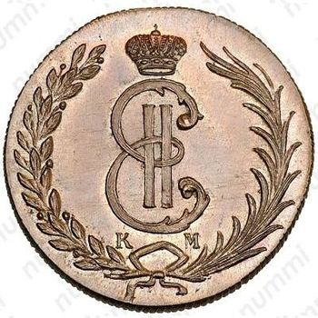 10 копеек 1774, КМ, Новодел - Аверс