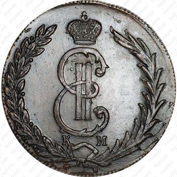 10 копеек 1776, КМ - Аверс