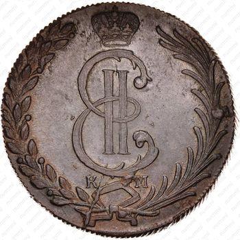 10 копеек 1779, КМ - Аверс