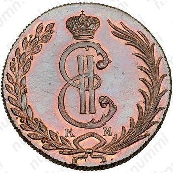 10 копеек 1779, КМ, Новодел - Аверс