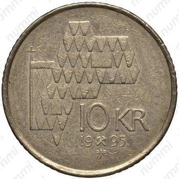 10 крон 1995
