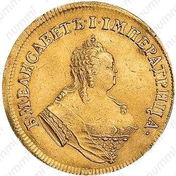 2 червонца 1749, орёл на реверсе - Аверс