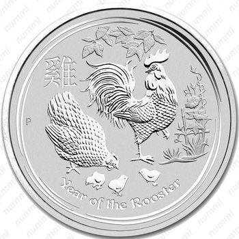 2 доллара 2017, год петуха