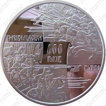 20 гривен 2010, Грюнвальдская битва