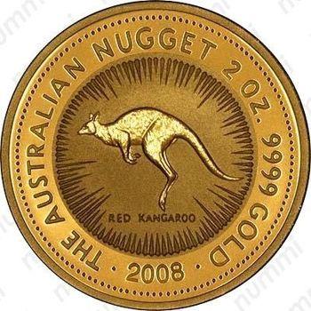 200 долларов 2008, кенгуру