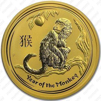 200 долларов 2016, год обезьяны